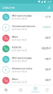 Download Ваш ЗСД 2.0 1.5.5.3 APK
