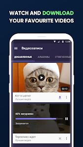 Download Video VK (Download video VK) 5.0.2 APK