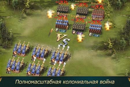 Download Война Колоний 1.0.9 APK