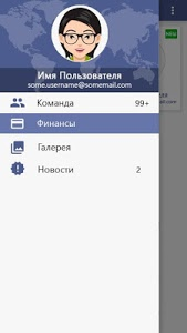 Download Globus: extra income 3.1.2.5 APK