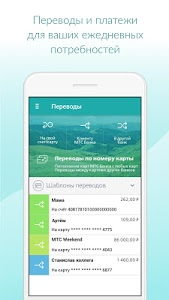 Download МТС Банк 2.2.2.6 APK