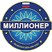 Download Миллионер Bикторина 2018 - Quiz game in Russian 1.1.12 APK