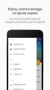 Download Рокетбанк 3.12.7 APK