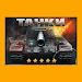 Download Танки 6.4.5 APK