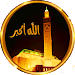 Download آذان الصلاة-adan salat 1.0 APK