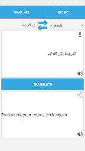 Download الترجمة الفورية بدون أنترنت 3.0 APK