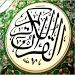 Download القرآن الكريم صوت وصورة 0.4 APK