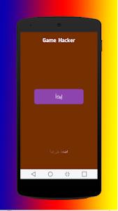 screenshot of تهكير الألعاب 2019 version 2.1.4