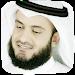 Download مشاري العفاسي - القرآن الكريم 1.6 APK