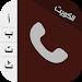 Download منو داق -الكويت 10.0 APK