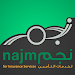 Download Najm 2.6 APK
