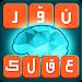 Download نور عقلك لعبة ثقافة و معلومات 1.0.20 APK