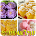 Download ทายขนมไทย 3.0 APK