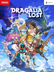 Download Dragalia Lost 1.0.6 APK