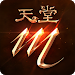 Download 天堂M 1.2.8 APK