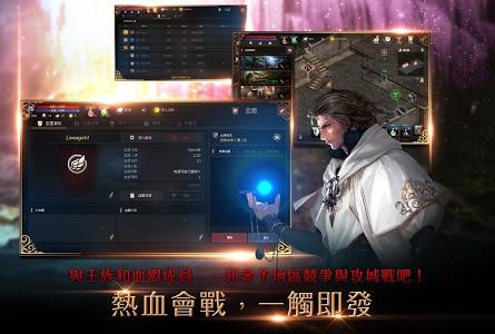 Download 天堂M 1.1.14 APK