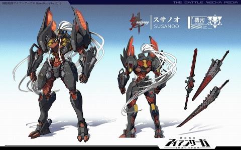 screenshot of 機動戦隊アイアンサーガ version 2.19.0