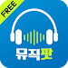 Download Music Podcast - free music 1.00.19 APK