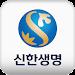 Download 신한생명 스마트창구 4.4.6 APK