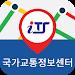 Download 국가교통정보센터 5.1('17.03.23) APK