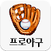 Download 프로야구 LIVE 2.2.20 APK