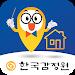 Download 한국감정원 부동산정보-부동산 시세,전세,아파트 실거래가 4.1 APK