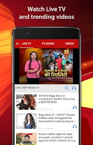 screenshot of ABP LIVE News version Varies with device
