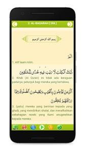 Download AL-QURAN &TERJEMAHAN INDONESIA 10.0 APK