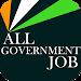 Download All Government Job ( Sarkari Naukri Update 2018 ) 4.4 APK