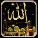 Download Allah Live Wallpaper 1.0.4 APK