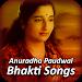 Download Anuradha Paudwal Bhakti Songs 5.3.0 APK