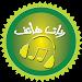 Download Arabic ringtones 2016 1.0 APK