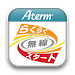 Download Atermらくらく無線スタートEX for Android 2.3 APK