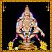 Download Ayyappa Songs Telugu 1.0 APK