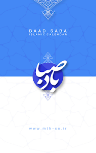 Download BadeSaba Persian Calendar  APK