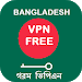 Download Bangladesh VPN Free 1.10 APK