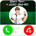 Download Ben Calls Your Kid 1.0 APK