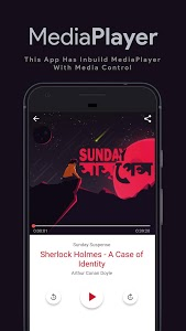 screenshot of Sunday Suspense | Bengali Audio Stories | Beta version 1.1.0