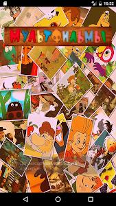 Download Best Russian Cartoons 2.26 APK