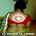 Download Bhabhi ke Hot Videos 1.0 APK