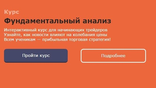 Download Binary options 1.2 APK