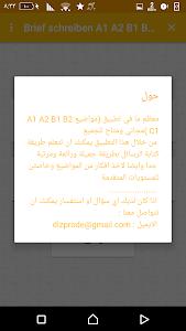 Download Brief Schreiben A1 A2 B1 B2 C1 116 Apk Downloadapknet