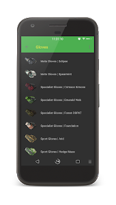 Download Skins Catalog CS GO 4.3.2 APK