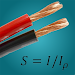 Download Cable selection 1.8.1 APK