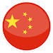 Download China VPN - Unlimited Free & Fast Security Proxy 2.0t APK