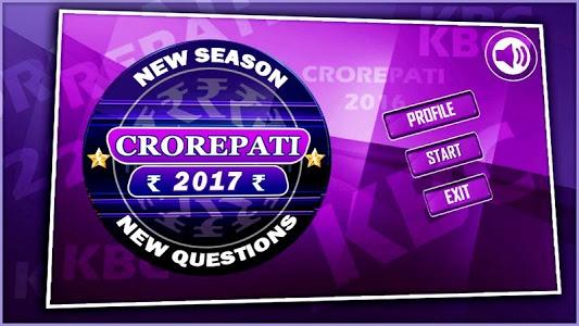 Download Crorepati 2017 4.0.1 APK