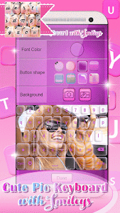 screenshot of Cute Pic Keyboard with Smileys version 4.2