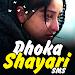 Download Dhoka Shayari SMS 1.2 APK