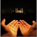 Download Duas For Daily Life 2 APK