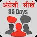 Download English Bolna Sikhe:35 Days 1.6 APK